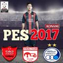 فوتبال حرفه ای Pes2017 + (استقلال-پرسپولیس)