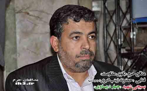 ژنرال شهید جبار دریساوی که چند شهر سوریه را از دست داعش نجات داد