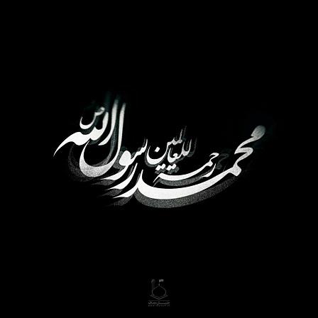 سالروزشهادت نبی أکرم(ص) و امام حسن مجتبی(ع)