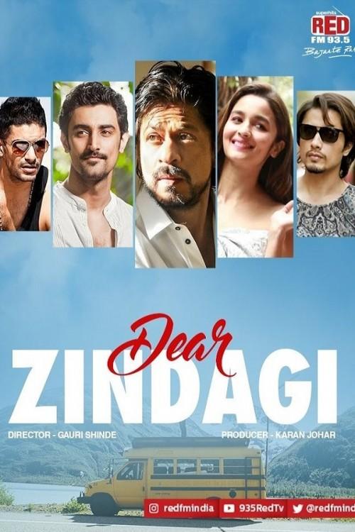 دانلود رایگان فیلم هندی Dear Zindagi 2016