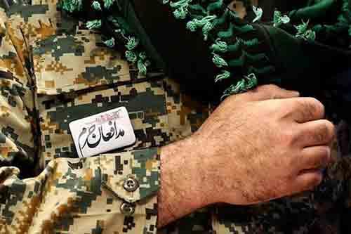 پیکرهای چهار شهید مدافع حرم در شهرری تشییع می شود