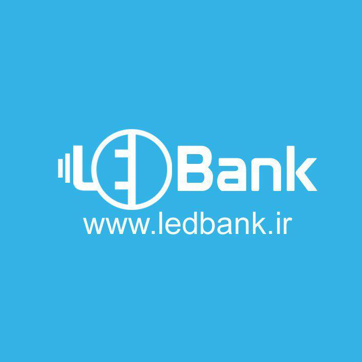 کانال ال ای دی بانک در تلگرام