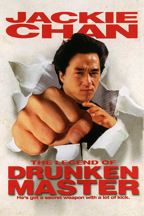 دانلود فیلم The Legend of Drunken Master 1994