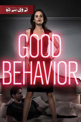 Good Behavior S01E07