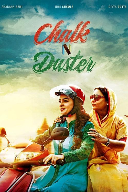 دانلود رایگان فیلم Chalk N Duster 2016