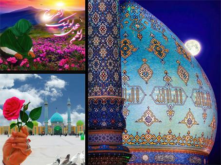 تصاویر زیبای مسجد جمران (سری 2)