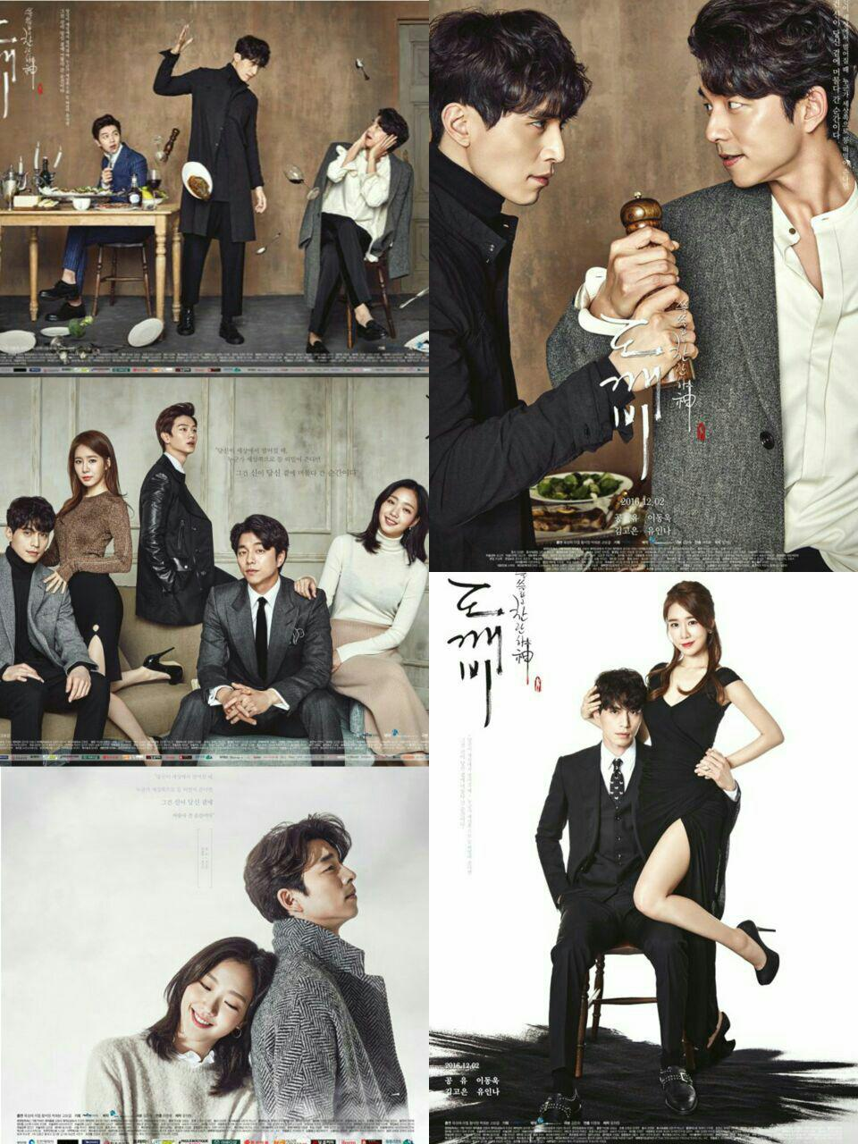 دانلود سریال کره ای گوبلین _  جن _ GOBLIN