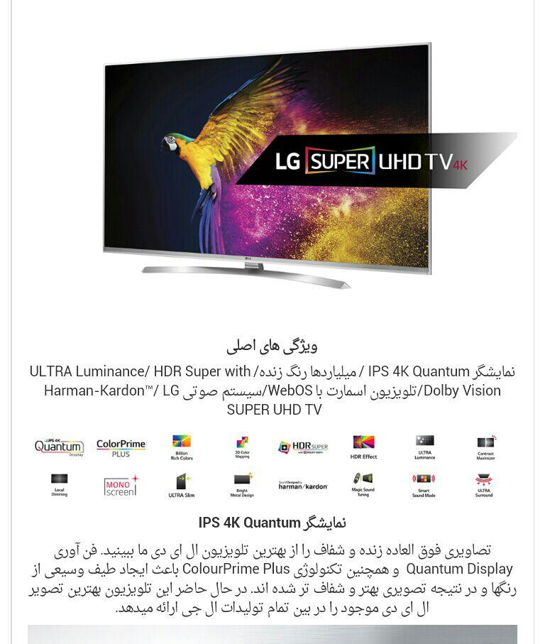 قیمت ومدل تلویزیون ال ای دی ال جی با گارانتی گلدیران سری ال اچ LH