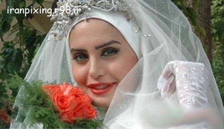 عکس های جذاب و دیدنی بازیگران زن ایرانی با لباس عروس!