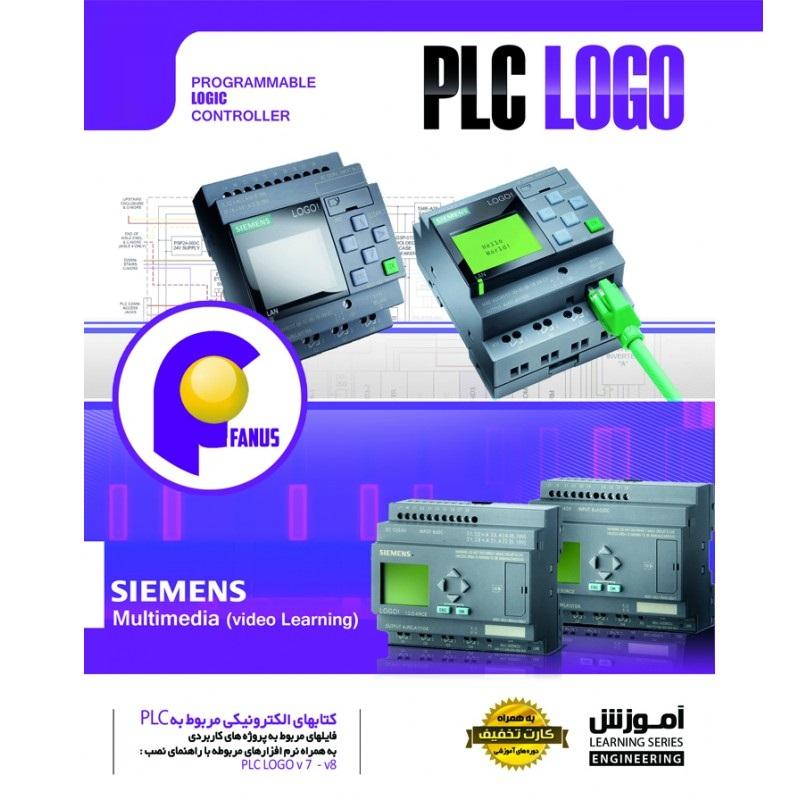 آموزش نرم افزار PLC LOGO