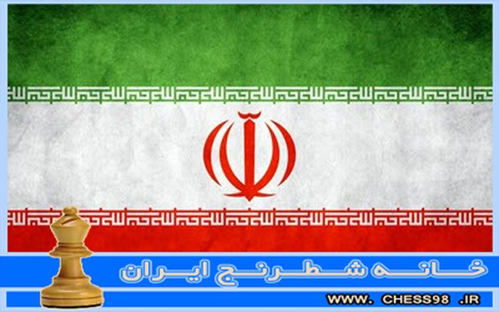 مرحله نیمه نهایی قهرمانی شطرنج ایران برگزار می گردد