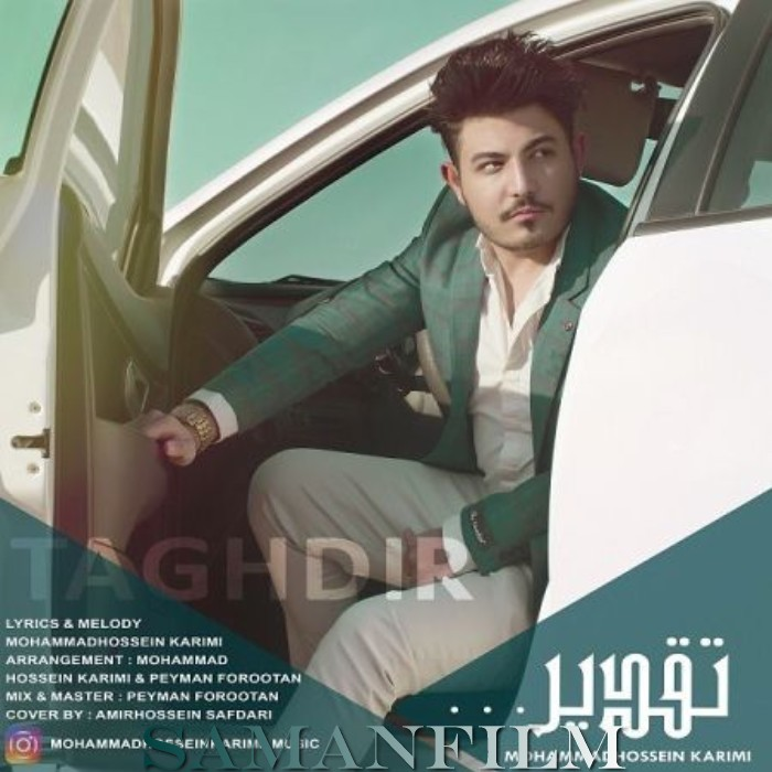 دانلود آهنگ جدید محمد حسین کریمی به نام تقدیر