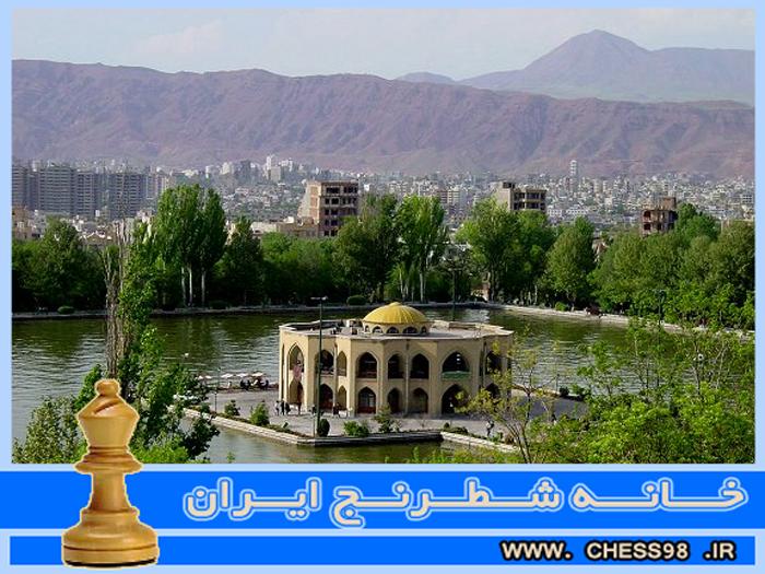 مسابقات شطرنج قهرمانی استان اذربايجان شرقي (آقایان)