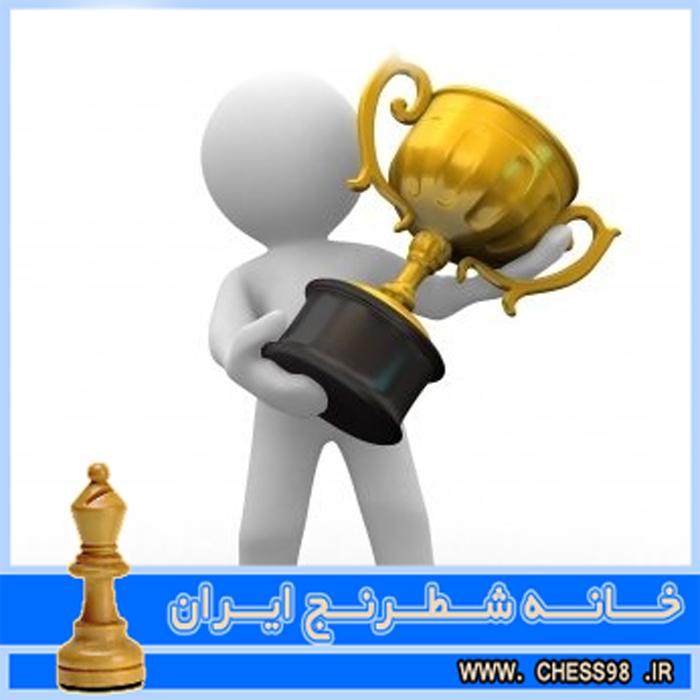 مسابقه اٌپن شطرنج سراب