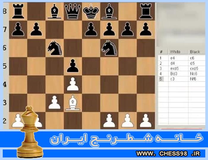 فیلم آموزش شطرنج دفاع اسلاو واریانت تعویضی