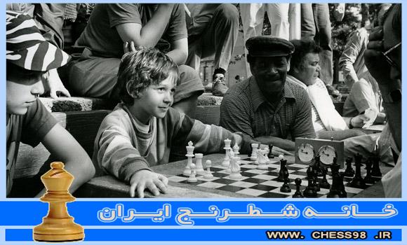 جوان ترین نوابغ و استاد بزرگان تاریخ شطرنج