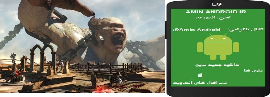 دانلود بازی اندروید GOD OF WAR III 2016+دیتا+گیم پلی(تریلر)