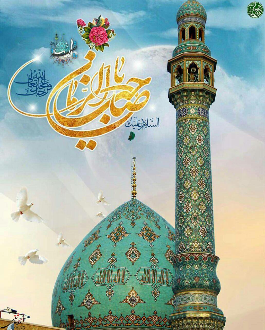انتظارات امام زمان از شیعیان