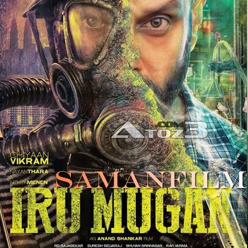 دانلود فیلم Iru Mugan 2016