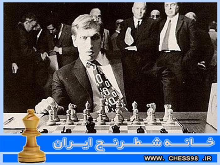 گذری بر زندگینامه بابی فیشر | خانه شطرنج
