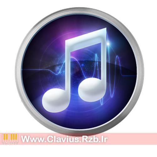 دانلود آهنگ ملودی برای زنگ موبایل