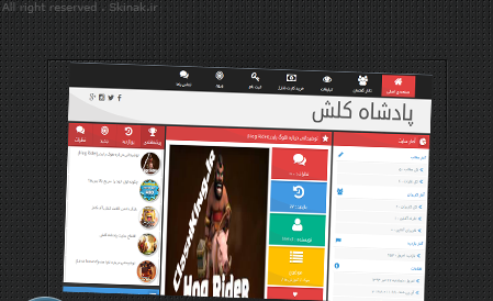 دانلود قالب فیلم پارسی برای رزبلاگ