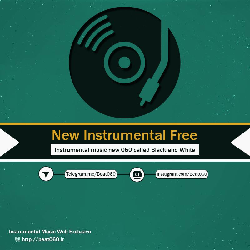 موزیک بیکلام جدید 060 به نام سیاه و سفید