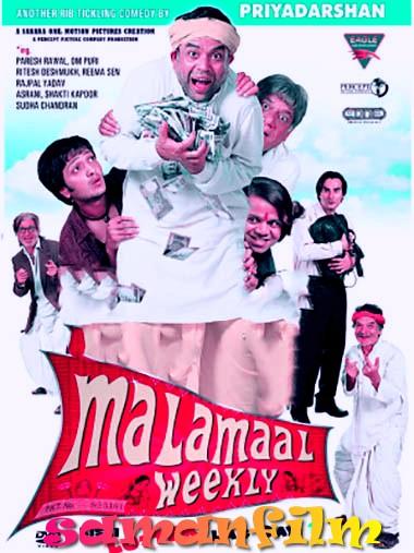دانلود فیلم هندی دهاتی های خوش شانس Malamaal Weekly +دوبله فارسی