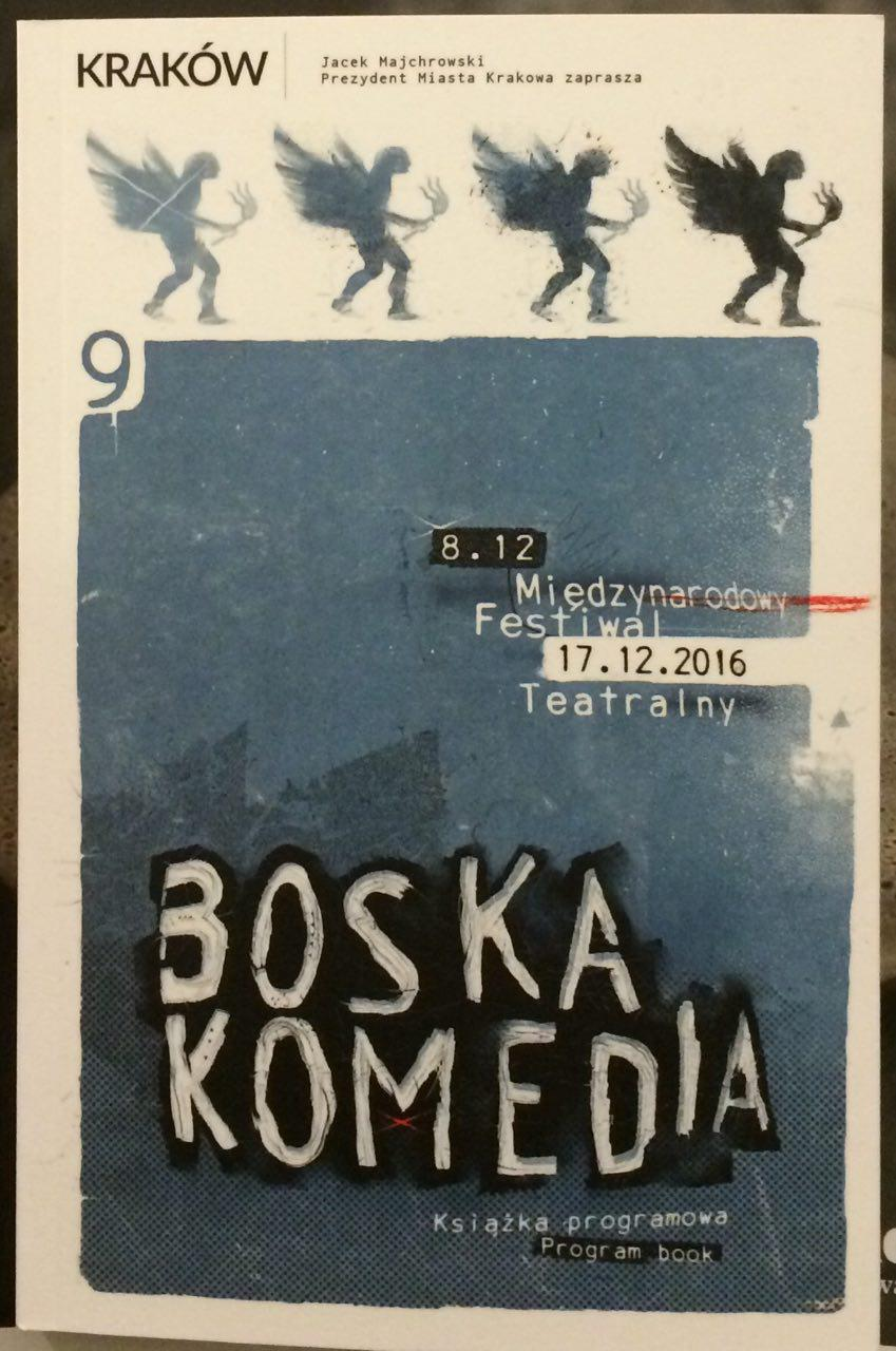 حضور بازیگر ایرانی در لهستان؛ «رامونا شاه» در تیم داوری نهمین جشنواره بینالمللی تئاتر کمدی الهی
