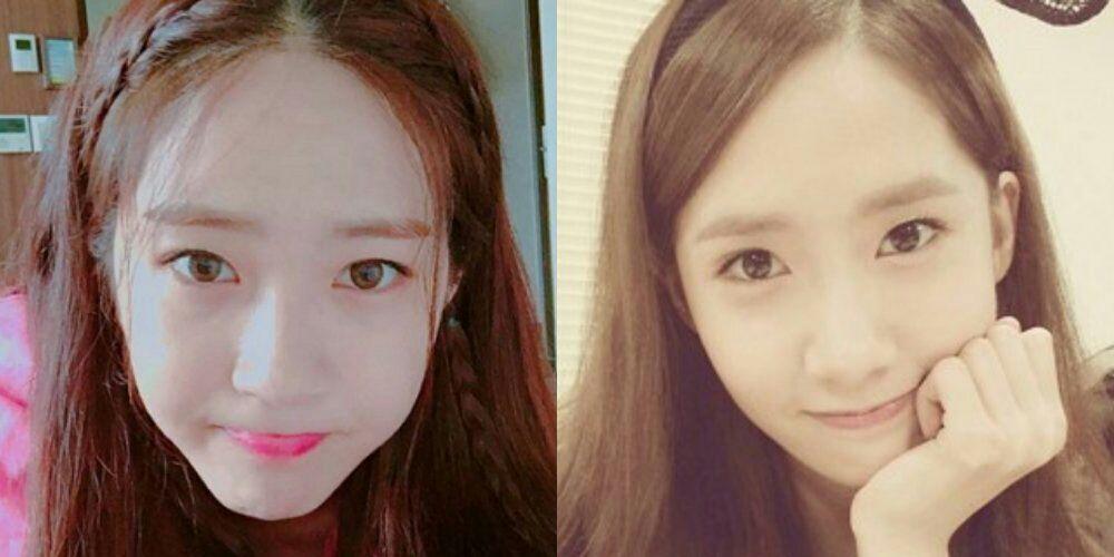 شباهت خواهر #Bora به #Yoona از #GG