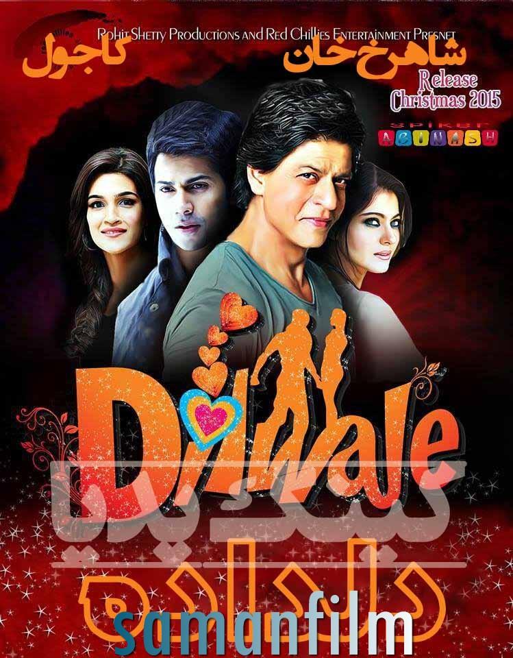 دانلود فیلم Dilwale 2015 دوبله فارسی و سانسور شده