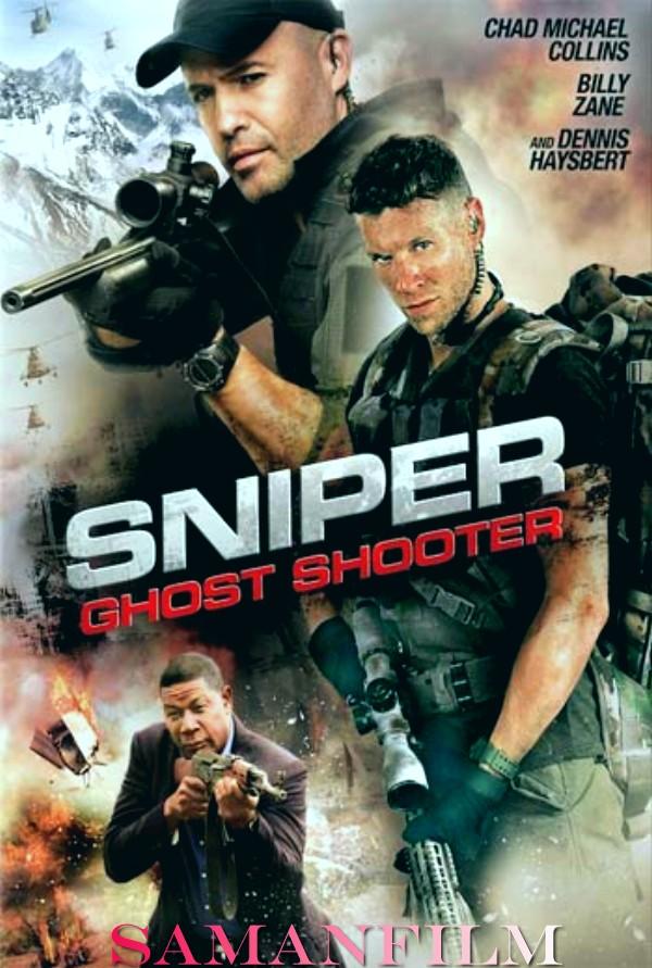 دانلود فیلم Sniper: Ghost Shooter 2016