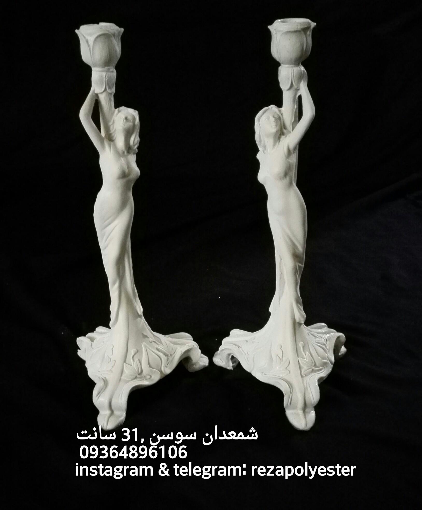 مجسمه شمعدان سوسن
