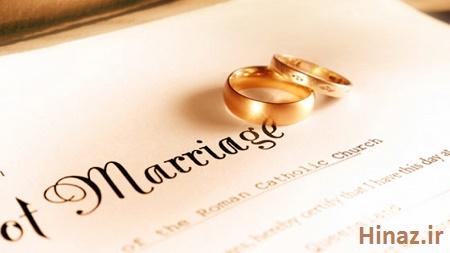 قصه ازدواج