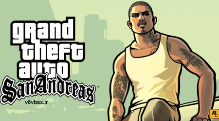 بازی GTA San Andreas