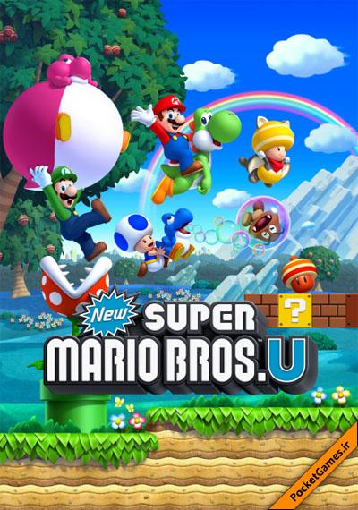 دانلود بازی ماریو New Super Mario Forever با حجم کم
