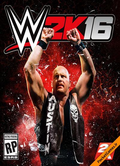 دانلود بازی WWE 2K16 با حجم کم
