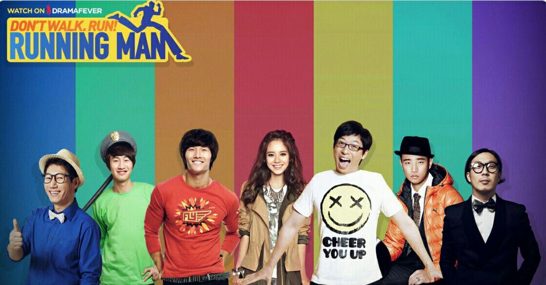 برنامه محبوب Running Man به طور رسمی کنسل خواهد شد..
