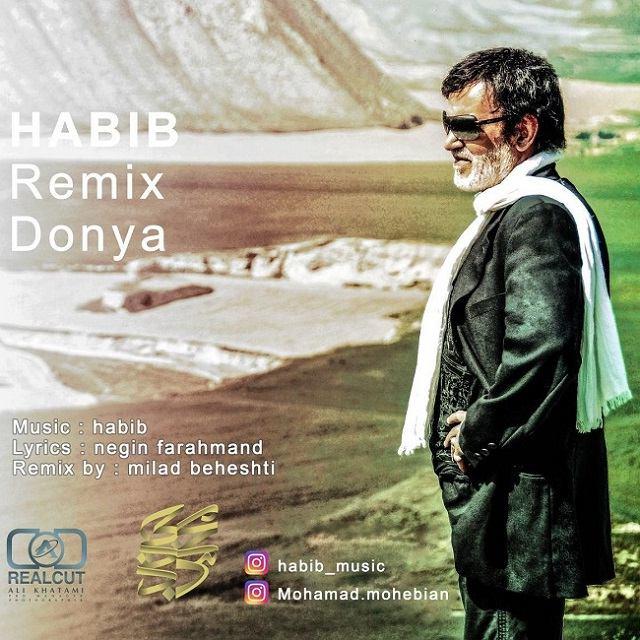آهنگ تازه انتشار یافته مرحوم حبیب - دنیا (ریمیکس)