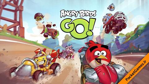 دانلود بازی Angry Birds Go برای ایفون