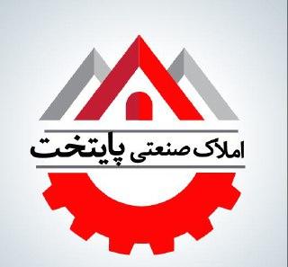 فروش 120 متر مغازه چهارراه ایران خودرو