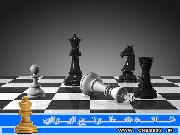 آموزش حرفه ای شطرنج