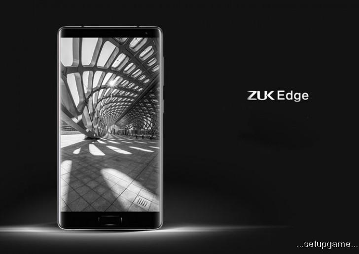گوشی بی نظیر ZUK Edge رسماً معرفی شد؛ بسیار زیبا، قدرتمند، خوش قیمت و دوست داشتنی