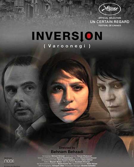 دانلود فیلم ایرانی وارونگی