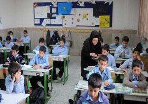 تاریخ پرداخت حقوق فرهنگیان و معلمان آذر ماه 95