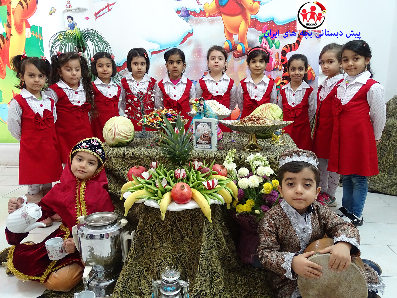 عکس جشن یلدا 1395