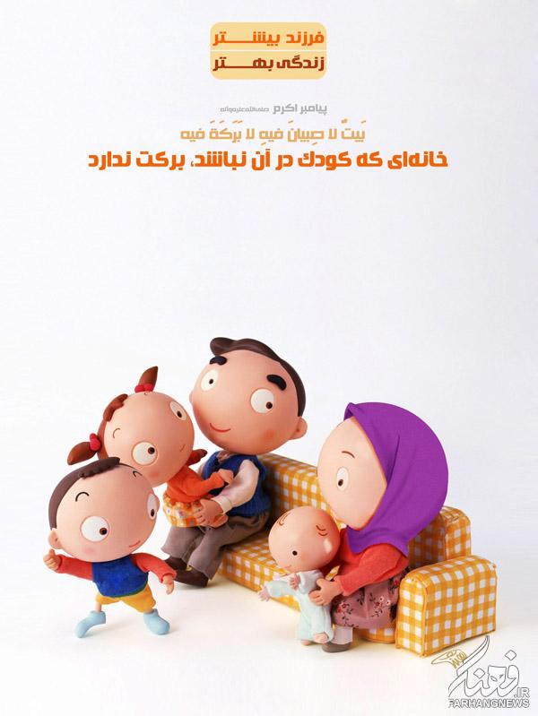 http://rozup.ir/view/201273/68141-204054-1394432068.jpg