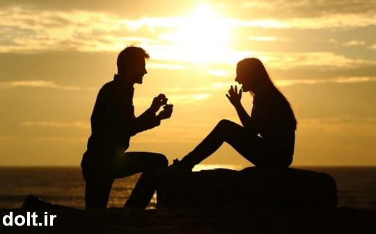 چطور بفهمیم پسری قصد ازدواج دارد ؟