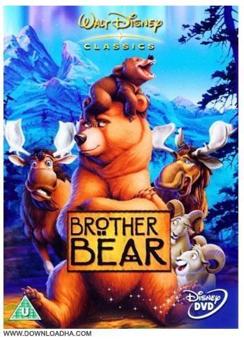 دانلود انیمیشن خرس برادر با دوبله فارسی Brother Bear 2003