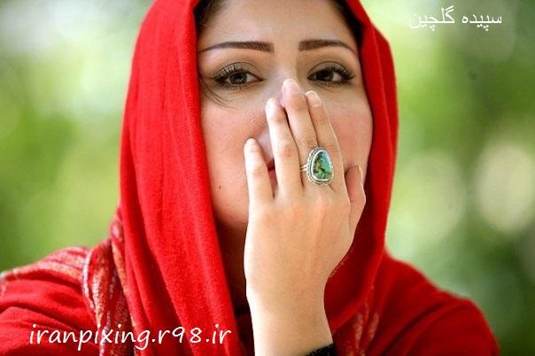 جدیدترین عکس های سپیده گلچین بازیگر زیبای ایرانی